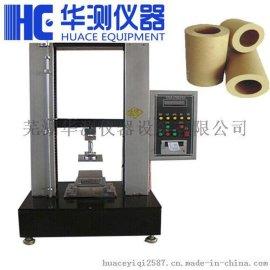六安华测纸管抗压测试机专业提供/维修 铜陵纸管抗压测试仪批发/采购