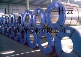供应冷轧汽车结构钢 汽车零部件钢ZSTE420