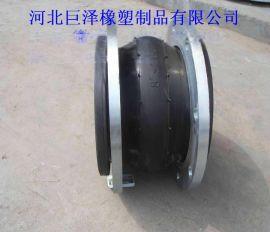 河北厂家供应北京耐酸碱耐高温橡胶软接头价格,橡胶避震喉膨胀节用途