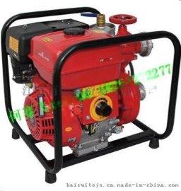 JBQ5.0/8.6 11HP手電啓動手擡機動消防泵 手擡高壓泵BJ7-D