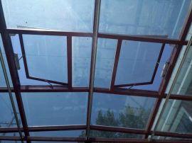 美日阳光厂家批发 铝合金电动天窗  质量保证  欢迎致电订购  厂家直销