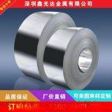 優質精密不鏽鋼帶304霧面不鏽鋼帶316超薄不鏽鋼帶非標定做
