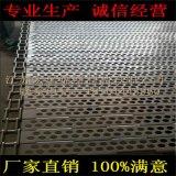 宏星直销不锈钢板式链 输送链板 传动链板 全国质保