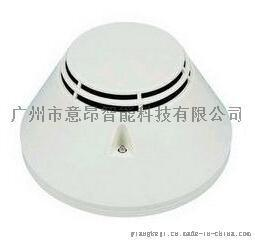 JTY-GD-JBF-3100-Ex点型光电感烟火灾探测器