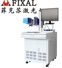 南京食品果冻生产日期激光喷码机激光打标机