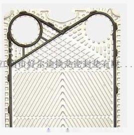丁腈橡胶材质换热器胶条 耐油板换密封胶条