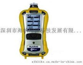 华瑞MultiRAE 2便携式六合一气体检测仪PGM-6200