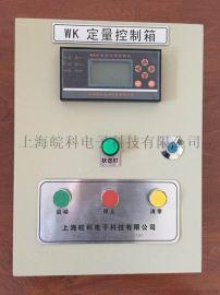 定量控制器,定量控制器价格