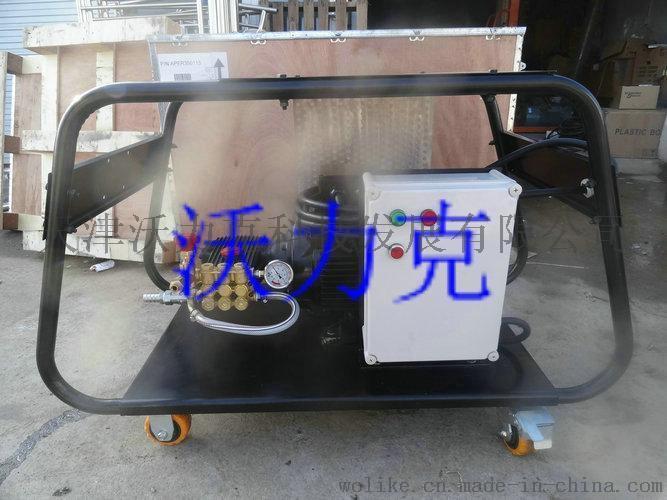 沃力克高壓水清洗機供應商