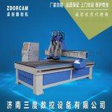 供应三工序雕刻机、木门雕刻机、板式家具雕刻机、开料机