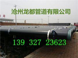 天然气管道用3PE防腐无缝钢管