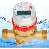 供应户用热量表 可拆卸无磁热量表热量表 预付费热量表