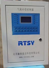 监控系统换热站监控(含客服中心监控)