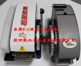 台湾F-1B湿水纸机