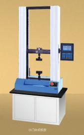 LDW数显式电子拉力试验机(小门台式)