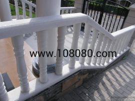 汉白玉栏杆, 别墅院墙护栏