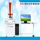 现货供应 半自动2次元影像检测仪 二次元影像测量仪