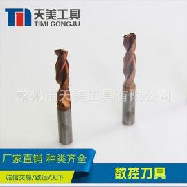 天美直销 钨钢钻头 内冷台阶钻 硬质合金内冷钻 合金内冷台阶钻