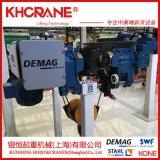 DEMAG德马格环链电动葫芦 DC-Com2-250现货原装