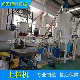 螺旋上料机 管式输送上料机塑料颗粒PVC螺杆自动提升机厂家供应