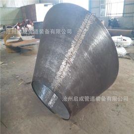 沧州厂家直销 碳钢大口径异径管 对焊异径管各种材质型号可加工