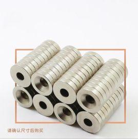 钕铁硼圆形带孔磁铁强磁螺丝孔强力磁铁12x4强力吸铁石强磁铁**