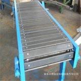 爬坡板鏈輸送機耐腐蝕鏈板運輸機耐磨防滑