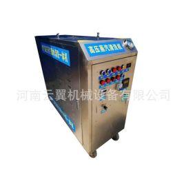 高压蒸汽清洁设备 多功能电加热型燃气型蒸汽清洗设备