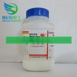 硫酸铵 实验室用分析纯 AR500g