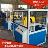 PVC PP管材抬刀切割机  塑料pvc型材切割机