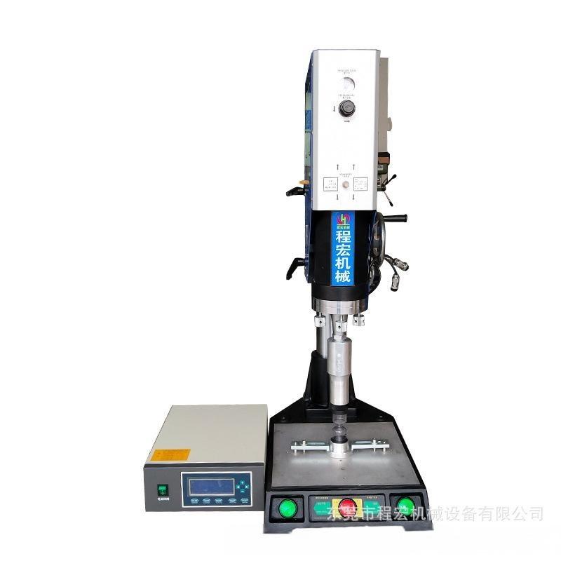 廠家 超聲波塑料焊接機 超聲波焊接機 塑料焊接超聲機