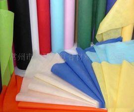 供应复膜无纺布,淋膜无纺布,腹膜无纺布,铝膜无纺布,覆膜无纺布
