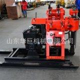 HZ-130型可移機液壓水井鑽機工程建築民用鑽井機柴油機打井機設備