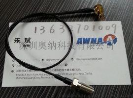 村田MXHS83QE3000射频线