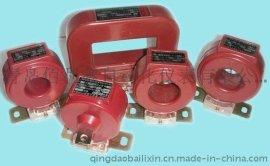 与电力仪表配套用的塑壳精密低压电流互感器 品牌厂家 0.5级