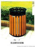 花边圆形垃圾桶H676