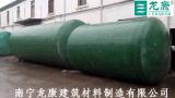 龙康HFRP型号20立方玻璃钢化粪池