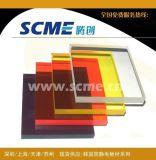 防靜電有機玻璃板顏色鮮豔,款式多樣,價格實惠
