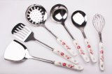 厨具套装七件套 碎花手柄不锈钢餐具 不锈钢餐具套装