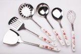 廚具套裝七件套 碎花手柄不鏽鋼食具 不鏽鋼食具套裝