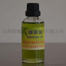 缬草油**专业厂家生产符合药典标准缬草精油 供应单方精油批发