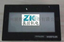 三菱触摸屏GT1020-LBD2,GT1020-LBL-C