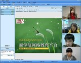 美源MSThoo多媒体视频会议通讯系统,有标清和高清版本,可买断可租用