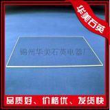 專業出售耐高溫玻璃-矽酸鹽玻璃