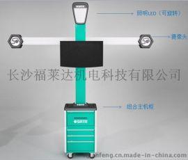 世达3D柜式四轮定位仪