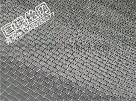 904L不锈钢网|904L编织网40目现货