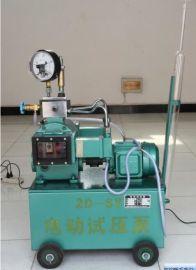 灭火器残余变形量试验装置, 火器瓶体压力检测