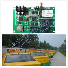 车载屏无线控制卡 LED单色屏控制卡LED显示屏控制系统