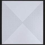 優質鋁扣板、鋁方板、鋁天花