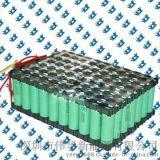 伟华18650电池组